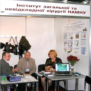 На выставке в Киеве